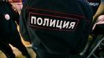 В Тольятти преступники с газовым пистолетом похитили портфель с 900 тысяч рублей