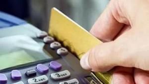 Банки могут обязать раскрывать баланс карт после каждой операции
