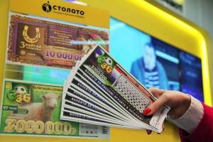 В Самарской области появился новый лотерейный миллионер