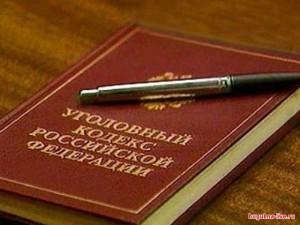 В Тольятти возбуждено уголовное дело в отношении ООО «УК «Жилкомсервис»