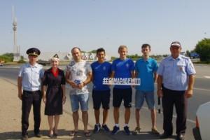В Самарской области полицейские провели акцию «Трасса без ДТП»