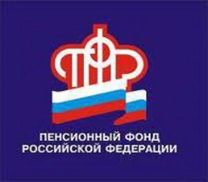 Галкин попросил ПФР не «тратить время» на маткапитал для Пугачевой