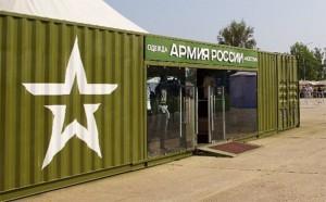 Бренд одежды «Армия России» выведут на зарубежный рынок