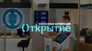 Банк продолжит работу в обычном режиме, а инвестором станет Фонд консолидации банковского сектора, заверили в ЦБ