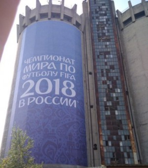 Заброшенный элеватор в Самаре украсили баннером ЧМ-2018