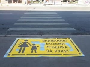 В Самаре почти ежедневно сбивают пешеходов