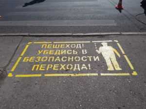 В Самаре сотрудники ГИБДД помогали пешеходам переходить проезжую часть не только правильно, но и безопасно