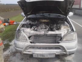 На ул. Чапаевской в Самаре ночью горел автомобиль