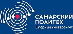 В Самарском политехе появятся новые институты, а также академия строительства и архитектуры
