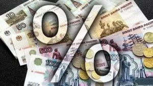 Потребительская инфляция в Самарской области снизилась