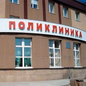 В России будут быстрее выдавать медицинские справки