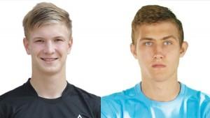 Два воспитанника тольяттинского футбола будут выступать за португальский клуб