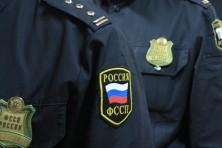 Судебные приставы Самарской области предотвратили попытку проноса ножа в здание суда