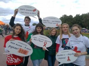 СПИД-центр протестировал самарцев в День города