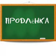 Продленки будут работать в 155 самарских школах