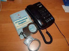 Высокопоставленный силовик о телефонном терроре: это может быть попыткой усыпить бдительность