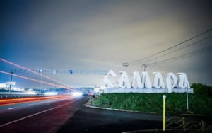 Самарцев приглашают стать участниками всероссийского проекта «Вдали от столиц»