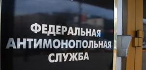 Компании семьи Серперов в Самарской области