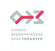 Новую модель развития ОЭЗ в России обсудили на форуме «Импортозамещение – 2017»