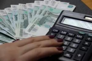 Более половины россиян оказались недовольны своей зарплатой