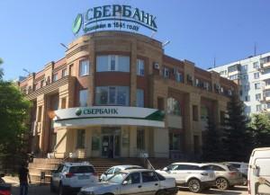 Новый Центр ипотечного кредитования Сбербанка открылся в Самаре