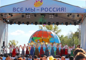 В Самаре состоялся праздник День дружбы народов
