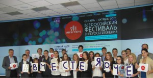 Филиал Системного оператора Самарское РДУ провел День открытых дверей для школьников