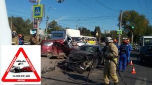 Серьезное ДТП на пересечении улиц Карбышева и Антонова-Овсеенко. Есть пострадавшие