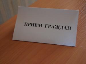 В приёмной УПЧ Самарской области  состоится прием граждан, посвящённый вопросам защиты пожилых людей