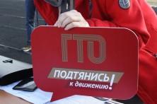 Судебные приставы 63 региона приняли участие в спортивно-развлекательном празднике «Готов к ГТО»