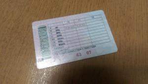 Тольяттинца с «липовыми» правами задержали инспекторы ДПС