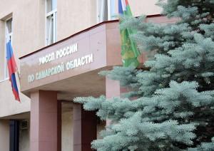 УФССП Самарской области: 12 октября состоится День единого приема граждан