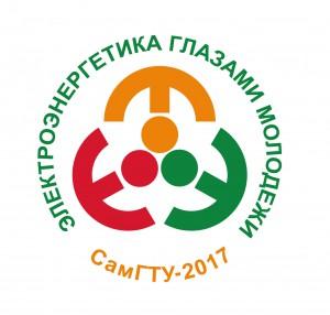В Самаре пройдет Международная конференция «Электроэнергетика глазами молодежи»