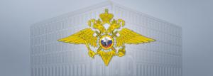В Тольятти гендиректор фирмы похитил почти полмиллиона рублей