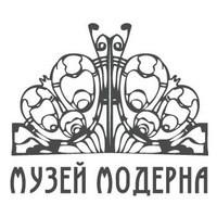 Музей Модерна приглашает самарцев на пешеходную экскурсию