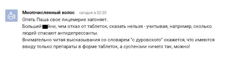 Создатель «ВКонтакте» в день своего 33-летия призывает отказаться от мяса, чая и таблеток