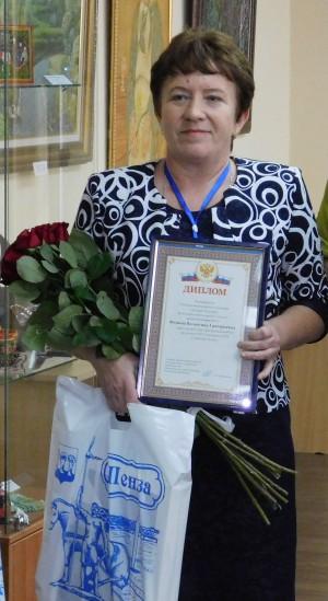 Фельдшер из Сергиевской ЦРБ стала призёром Всероссийского конкурса «Лучший фельдшер сельского ФАП»