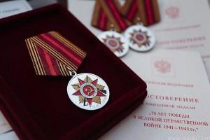 Ветеранской организации Самарской области «Труженики тыла и ветераны труда» исполняется 20 лет