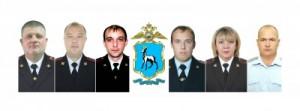 В Самарской области через два дня стартует второй этап Всероссийского конкурса «Народный участковый»