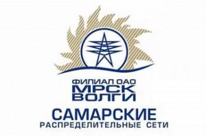 Ремонтная программа «Самарских РС» выполнена на 100%