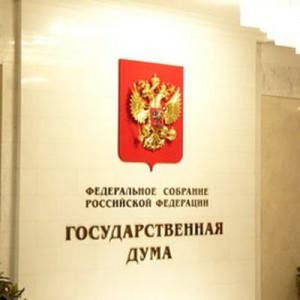 Госдума предлагает ужесточить наказание за ложное сообщение о теракте