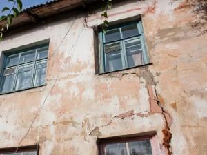 В Самаре чиновники сорвали программу расселения аварийного жилья?