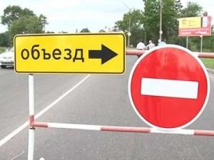 Под Новокуйбышевском временно перекроют дорогу около Маяка