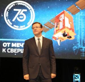 Дмитрий Азаров поздравил с 75-летним юбилеем коллектив и ветеранов Самарского научного исследовательского университета