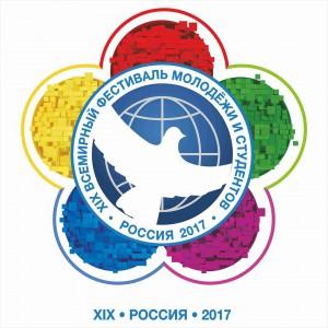 Стала известна программа Всемирного фестиваля молодёжи и студентов в Сочи