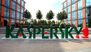 Международные конкуренты обвинили «Лабораторию Касперского» в чтении данных клиентов