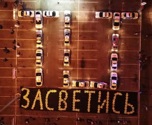 В Тольятти сотрудники ГИБДД провели масштабный флешмоб
