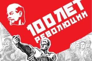 В Самарском художественном музее открылась выставка «Грани ХХ века. 100 лет Российской революции 1917 г.»