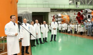 С РКЦ «Прогресс» на космодром «Восточный» была отправлена ракета-носитель «Союз-2- 1б»