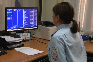 В Жигулевске задержали мужчину с пакетом героина